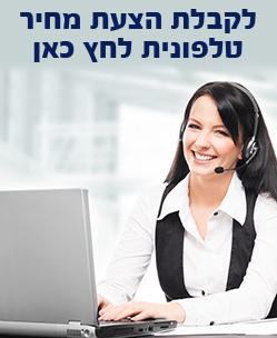 nnn, IKO קטלוג, מיסבי מחטים nsk, מיסב תפוח iko, מיסבים ליניאריים iko, iko israel